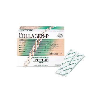 全薬工業 養生食品コラーゲンP 2g×60パック3箱セット