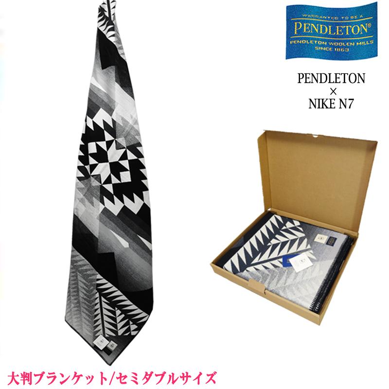 【あす楽】 PENDLETON × NIKE N7 ROBE / BLANKET / ZE777 / ナイキ コラボ ローブ / ブランケット / セミダブルサイズ / 毛布 / 掛け布団 / 162cm×203cm (64in×80in)