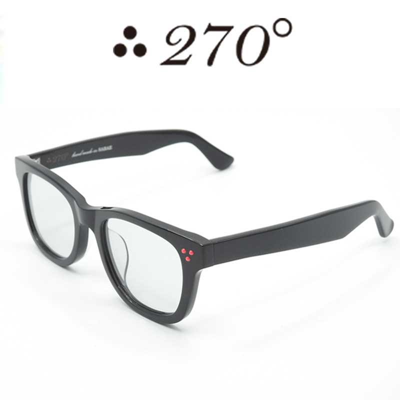 【あす楽】 270°メガネ / two-seventy degrees / 眼鏡 / 伊達メガネ / サングラス / ウエリントン / LAX-BLK-GRY-RED / 専用ケース付 /【送料無料】