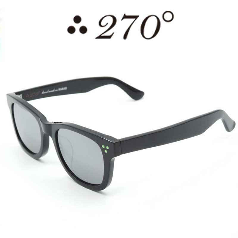 【あす楽】 270°メガネ / two-seventy degrees / 眼鏡 / 伊達メガネ / サングラス / ウエリントン / LAX-BLK-BLKMIRROR-GRN / 専用ケース付 /【送料無料】