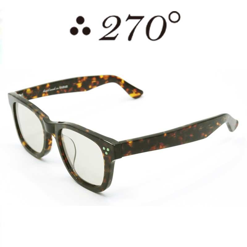 【あす楽】 270°メガネ / two-seventy degrees / 眼鏡 / 伊達メガネ / サングラス / ウエリントン / LAX-BRNDEMI-BRN-GRN / 専用ケース付 /【送料無料】