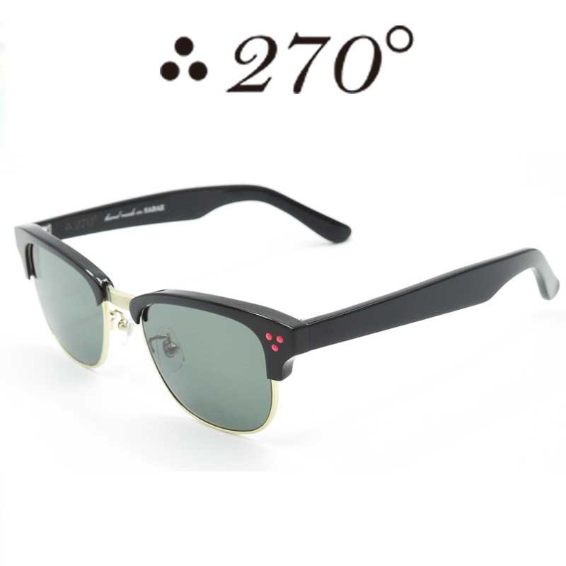【あす楽】 270°メガネ / two-seventy degrees / 眼鏡 / 伊達メガネ / サングラス / JFK-BLKGLD-BLK-RED / 専用ケース付 /【送料無料】