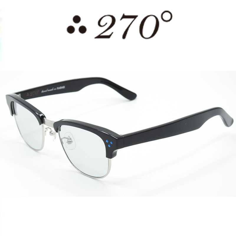 【あす楽】 270°メガネ / two-seventy degrees / 眼鏡 / 伊達メガネ / サングラス / JFK-BLKSLV-GRY-BLU / 専用ケース付 /【送料無料】