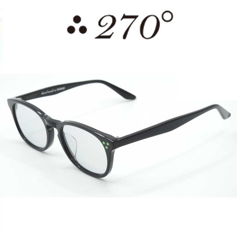 【あす楽】 270°メガネ / two-seventy degrees / 眼鏡 / 伊達メガネ / サングラス / HNL-BLK-GRY-GRN / 専用ケース付 /【送料無料】