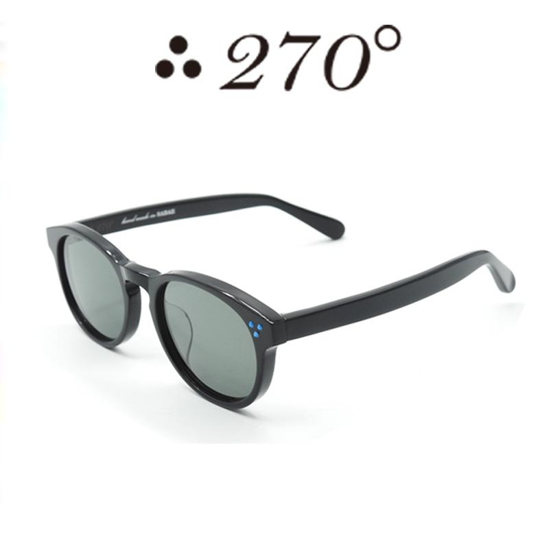 【あす楽】 270°メガネ / two-seventy degrees / 眼鏡 / 伊達メガネ / サングラス / DPS-BLK-BLK-BLU / 専用ケース付 /【送料無料】