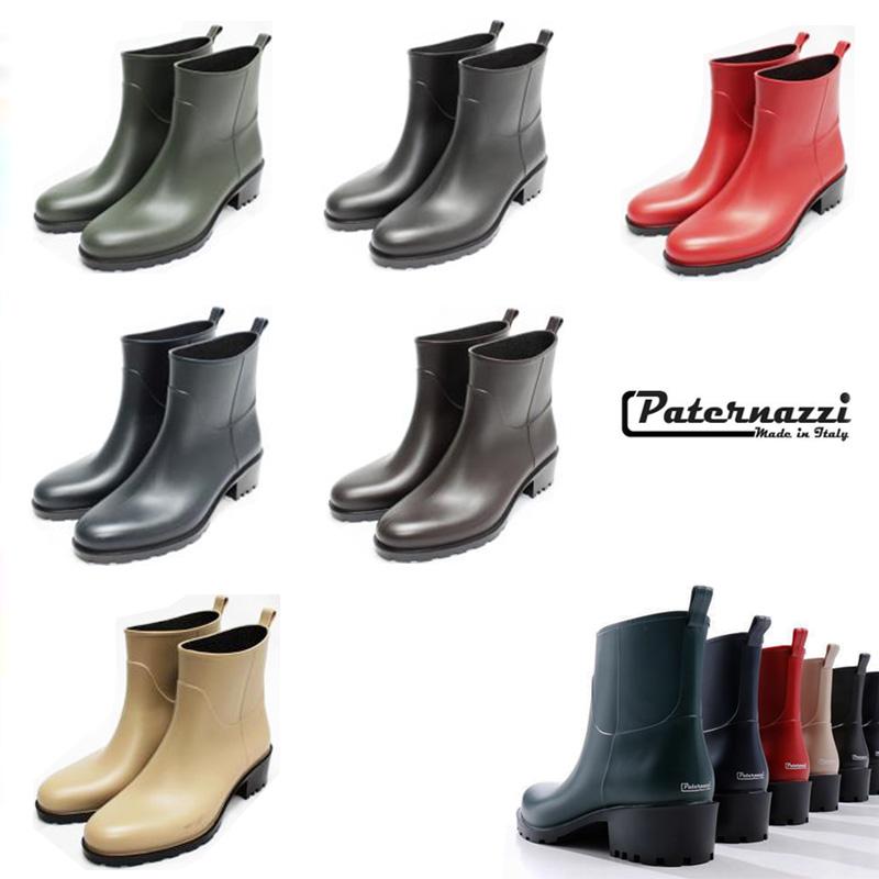 【あす楽】PATERNAZZI (パテルナッツィ) Nevada / SHORT RAIN BOOTS / イタリア製 ショートレインブーツ / レインシューズ / ショートブーツ / 【個別送料設定商品 / ※北海道・沖縄は当店規定の送料(税込 1,540円)となります。】