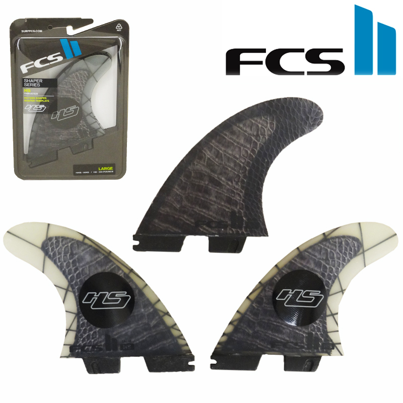 【あす楽】FCS (エフシーエス) FCS II HS PC Carbon Large Tri Retail Fins / FCS2 / PARFORMANCE CORE CARBON 3本セット / HAYDEN SHAPES SHAPER TEMPLATE / パフォーマンス コア カーボン / FHSL-CC01-LG-TS-R