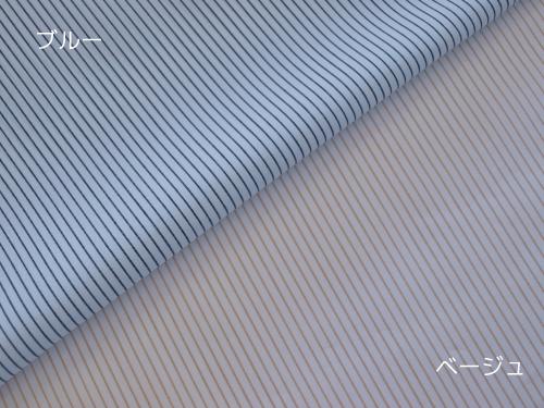 送料込 綿100% 数量限定 涼しげなストライプの生地 先染めストライプ 生地幅110cm 50cm長さ