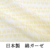 ダブルガーゼに小さな和柄が可愛い 予約販売 日本製ダブルガーゼプリント 生地幅112cm 2重ガーゼ 初回限定 50cm長さ