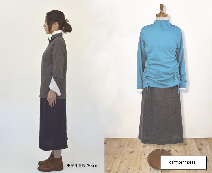 体型をカバーし立体的に身体に添うエレガントなスカートです カットソースカート シニア ウール天竺 プレゼント ギフト 着替え 天竺 大人 カットソー きれい お出かけ kimamani 無地 カジュアル 高級感 おしゃれ 毎週更新 男女兼用 日本製 ルームウェア