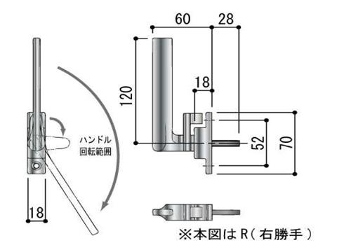 引寄せハンドル 非防火用 不二サッシ ビル用 CR0451【メーカー取り寄せ品】