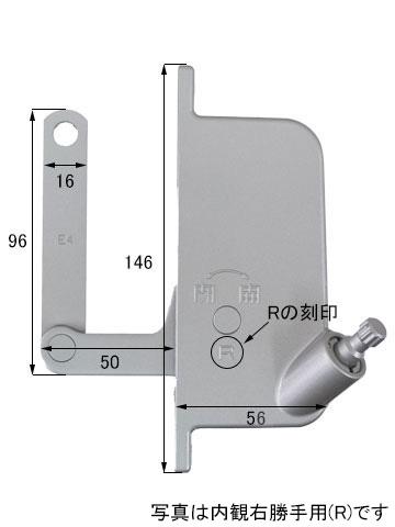 (突き出し) オーニング S6044R (お部屋の中からみて右側取付タイプ用になります) 明治アルミ 修理用部品RC・ALC・内付用オペレーター 窓