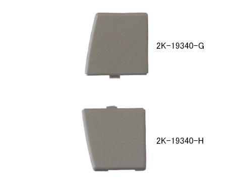 【メール便選択可】クレセント ビスキャップ YKK AP HH-2K-19340-G(H) 【メーカー取り寄せ品】