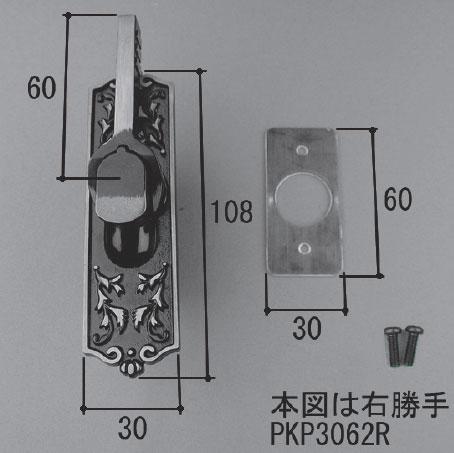 クレセント 三協立山アルミ用 裏面軸17mm B61740A 右用