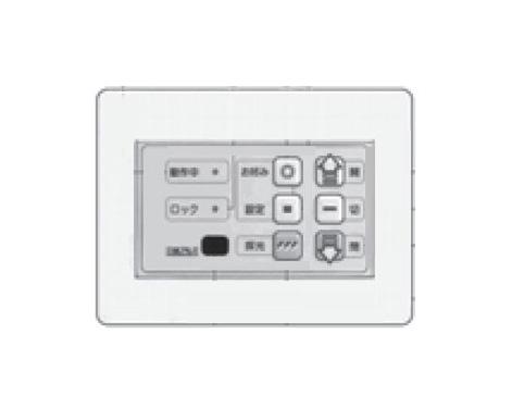スイッチ 三協・立山アルミ 住宅用 WB3476【メーカー取り寄せ品】