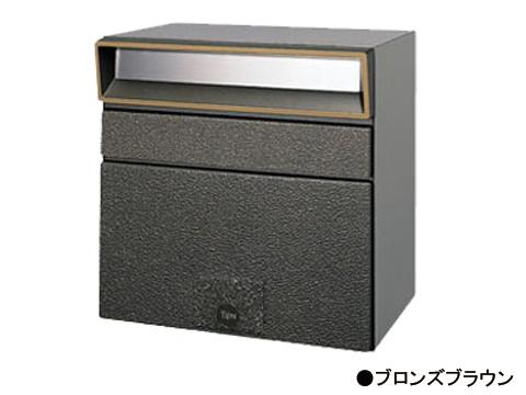 【送料無料】 戸建 スタンド型ステンレス郵便ポスト (屋外) ラッチロック錠 田島メタルワーク MX-303BW