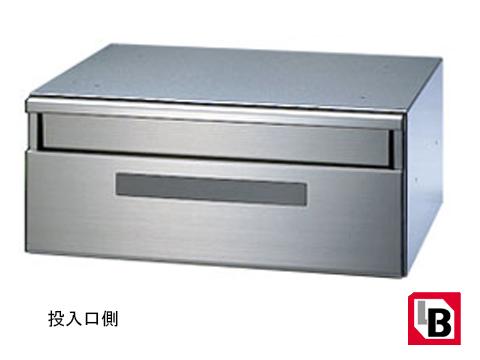 【送料無料】 BL集合ポスト 郵便受け 前入後出 前入後出 野外設置可能タイプ(投入口側)田島メタルワーク MX-40