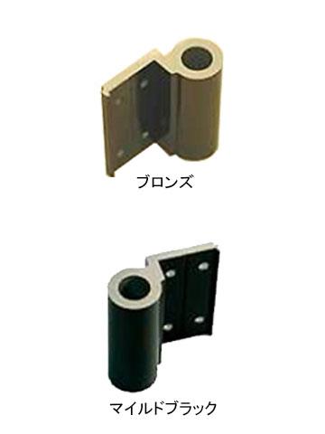 ヒンジ LIXIL KC□54100A ブロンズ/マイルドブラック TOEX【メーカー取り寄せ品】
