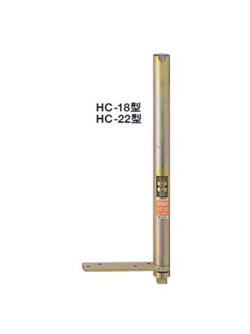 オートパワーヒンジ 「HC-22T」防火ドア用 日本ドアーチェック製造株式会社【メーカー取り寄せ品】