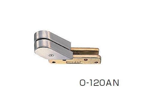 ピボットヒンジ 沓摺挿入型(A型) 持出吊り「O-120AN」 日本ドアーチェック製造株式会社【メーカー取り寄せ品】
