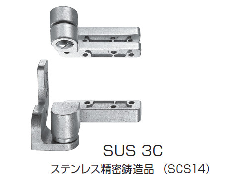 ピボットヒンジ 竪枠取付型(C型) 持出吊り「SUS 3C」 日本ドアーチェック製造株式会社【メーカー取り寄せ品】
