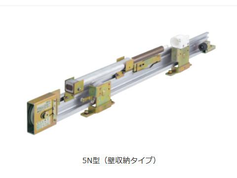 引戸クローザ 標準タイプ 「5型-40」 ストップなし 「5型-40」 日本ドアーチェック製造株式会社【メーカー取り寄せ品】, 転ばぬ先の杖のお店 Shop Zen:d65661a0 --- sunward.msk.ru