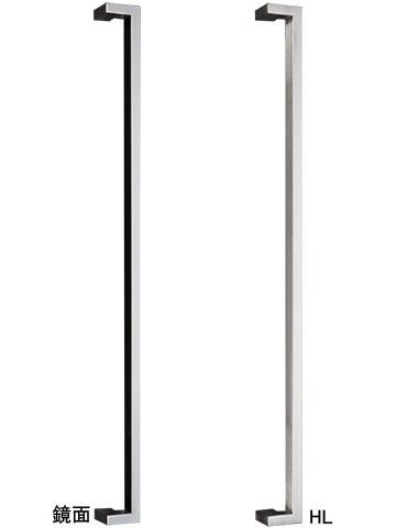角パイプハンドル 神栄ホームクリエイト 新協和 FHS3101-B-800/FHS3101-H-800 内外1セット ドアハンドル Square Handle