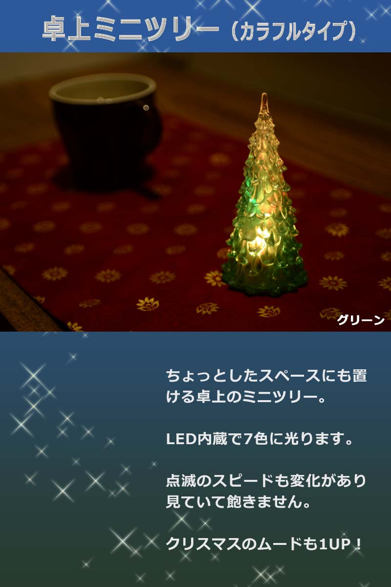 Magicsquare: Special price ☆ Christmas Christmas decoration ...