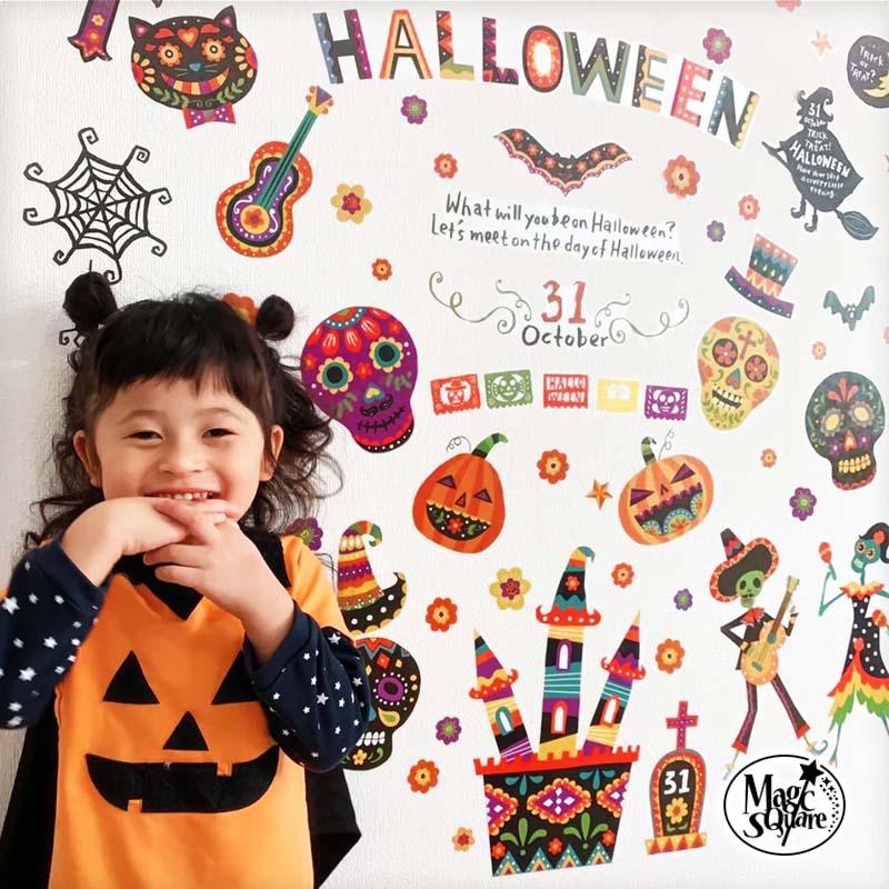 メキシコ の お祭り ディ オブ ザ お見舞い デッド をイメージ ご予約品 インスタ映えなフォトブースが作れるよ 子どもも簡単に貼れるシール式 ウォールステッカー メール便選ぶと 送料無料 ハロウィン 飾り ハロウィングッズ かぼちゃ 装飾 大きい かわいい コウモリ 貼ってはがせる インスタ映え シール ステッカー アルタール メキシカン 死者の日 おしゃれ 人気 おばけ