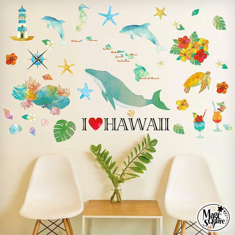 ウォールステッカー ハワイ 南国 HAWAI ハワイアン イルカ ホヌ 【 フロムハワイ 】 60×90cm シール式 大判サイズ 貼ってはがせる 壁シール 壁紙 賃貸OK おしゃれ モンステラ ハイビスカス プルメリア ワイキキ オアフ島 ハワイ島
