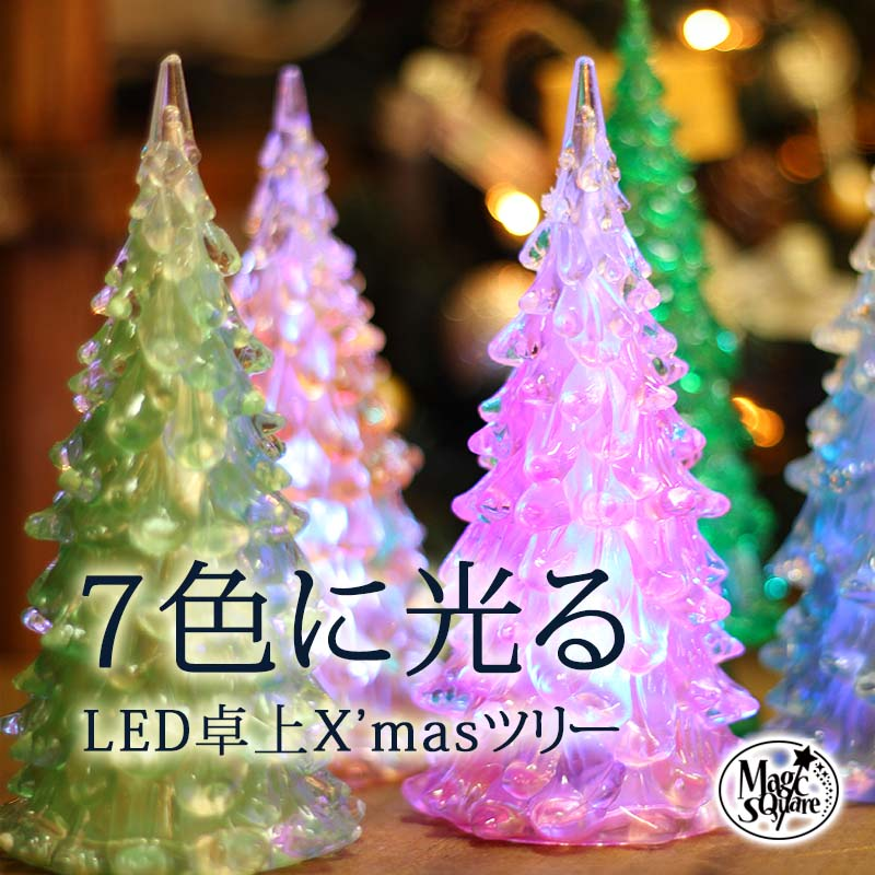 special price christmas christmas decoration christmas tree ornament tree ornament christmas tree norse led lights tree gadgets christmas tree santa