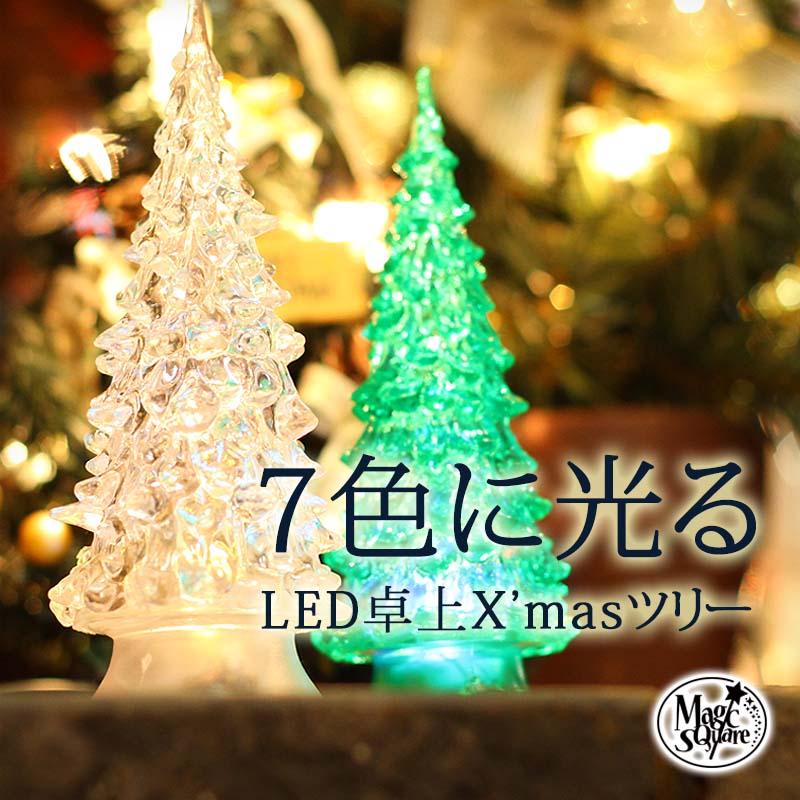 500 yen coin christmas christmas decoration christmas tree ornament tree ornament christmas tree norse led lights tree gadgets christmas tree santa party - Christmas Decorations Led Ornaments