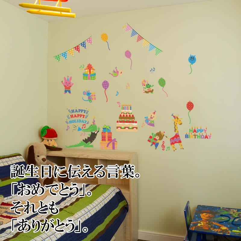 Magicsquare | Rakuten Global Market: I lease birthday present party ...