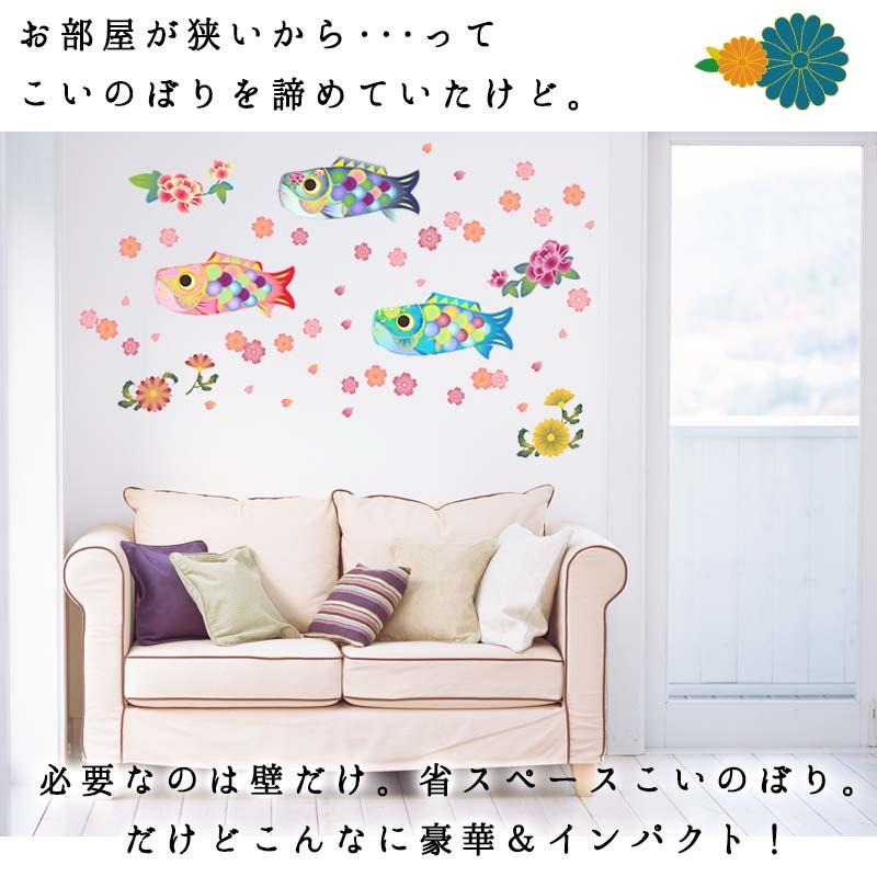 magicsquare: wall sticker seal low-price interior wall sticker