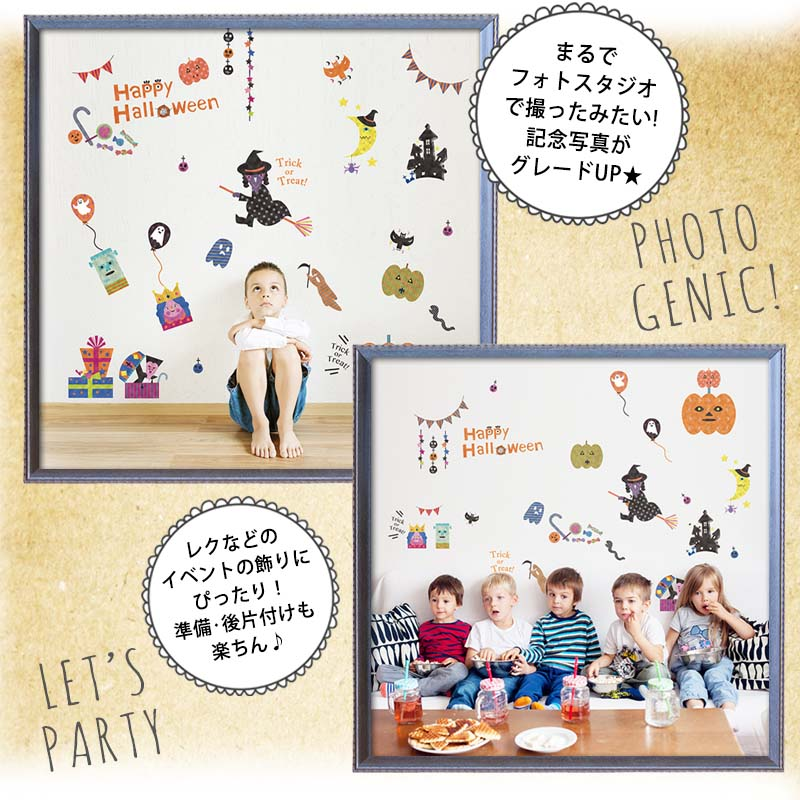 Disguise Photo Booth That The In Studio Which Decoration Wall Sticker Party Seal