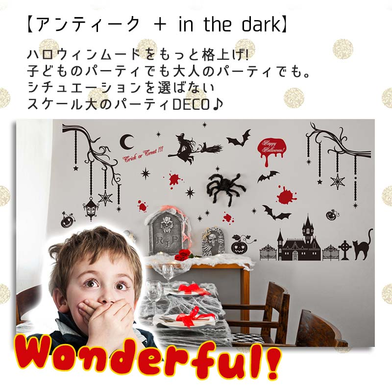 Magicsquare Rakuten Global Market Sealed Wall Stickers Interior