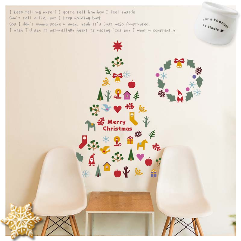 Magicsquare rakuten global market wall sticker 60 times 90 cm wallpaper nordic cutting sheet wall sticker kid kids gadgets party toy birthday diy interior decoration rental christmas tree santa lease sock ornament solutioingenieria Images