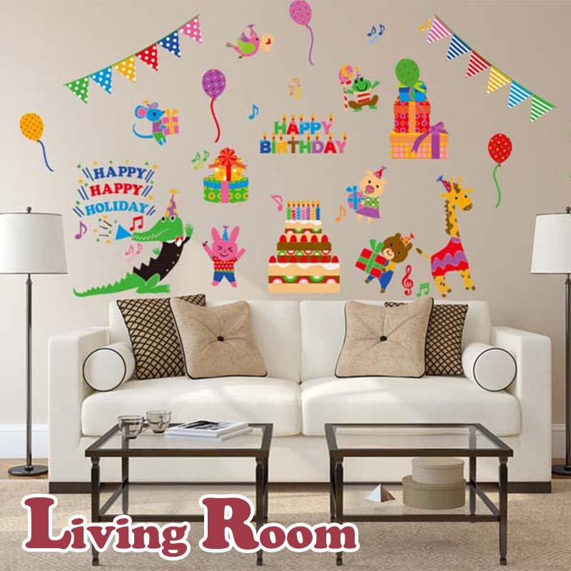 magicsquare: i lease birthday present party celebration decoration