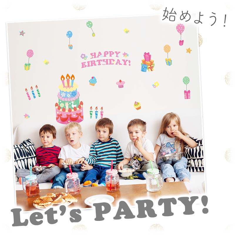 Birthday Wall Sticker 5070cm Seal Type Lease OK Party Decoration