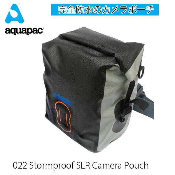 quapac【アクアパック】#022 Stormproof SLR Camera Pouch AQ-022(防水)
