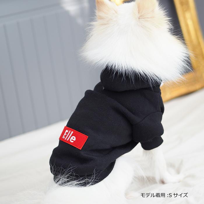 犬好きさんへの プレゼント ギフトおしゃれでかわいい犬用の名入れ 名前入り 実物 パーカー バナー ペアルックもできる 犬服 犬 服 好き 名入れ 名前入れ 日本正規代理店品 犬の服 あたたかい 長袖 おすすめ おしゃれ 小型犬 トイプードル ドッグウェア 冬服 秋冬 ギフト チワワ かわいい
