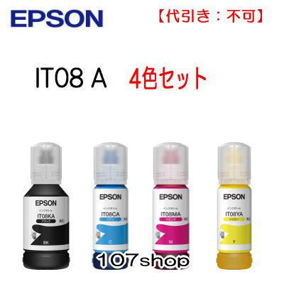 エプソン 国内純正品 大人気 代引き:不可 送料無料 IT08KA IT08CA IT08MA IT08YA 4色セット インクボトル PX-M6711FT ついに入荷 PX-M791FT EPSON 宅配伝票番号のご案内:不可 メーカー純正品 PX-S6710T 対応機種:PX-M6712FT 各1本