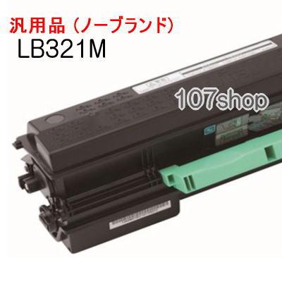 富士通 LB321M トナーカートリッジノーブランドトナー(汎用品)【FUJITSU XL-9322 用】【送料無料】