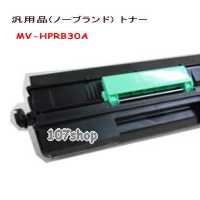 MV-HPRB30A (MV-HPRB30AZ)パナソニックノーブランドトナー(汎用品)【Panasonic MV-HPML30A 用トナー】【送料無料】【smtb-td】