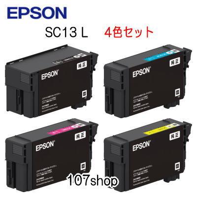 【エプソン 国内純正品】【代引き:不可】【送料無料】SC13MBL SC13CL SC13ML SC13YL(4色セット) 【代引き:不可】【4色セット】【EPSON メーカー純正品】エプソン インクカートリッジ SC13MBL SC13CL SC13ML SC13YL/各1本 【SC-T3150、SC-T3150N、SC-T5150、SC-T5150N、SC-T31CF 用】【宅配伝票番号のご案内:不可】