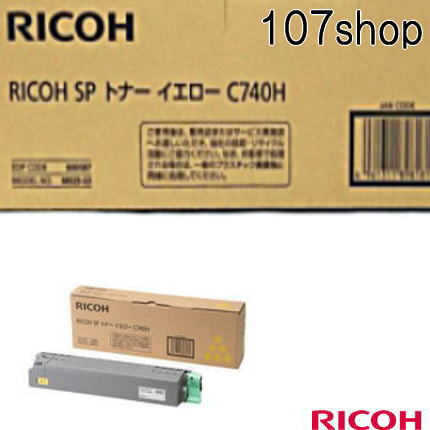 【リコー メーカー純正品】 RICOH SP トナー C740H イエロー【送料無料】【600587】【smtb-td】