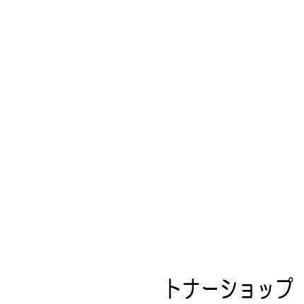 ストレートタイプ ホワイト HAT100-113LPWH 10m 両側F型差込式コネクタ HORIC アイデア 雑貨 (まとめ) 【×5セット】 日用品 L字/ 極細アンテナケーブル