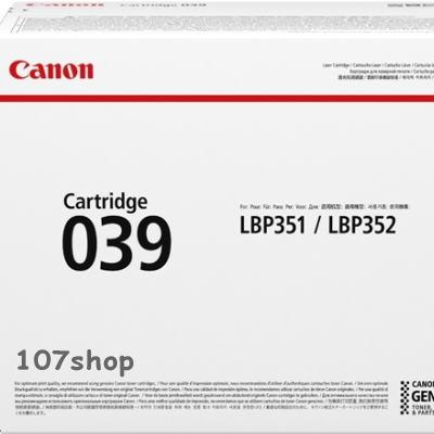 【Canon メーカー純正品】キヤノン トナーカートリッジ039 (キャノン CRG-039) LBP351i、LBP352i 用トナー【送料無料】【smtb-td】【*】