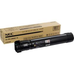 【【NEC メーカー純正品】PR-L9950C-14 ブラック【NEC ColorMultiWriter 9950C 用】【送料無料】【smtb-td】【 後払い 可 】【沖縄県・離島:配送不可】