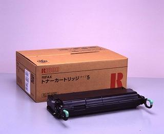 【送料無料】【リコー メーカー純正品】トナー カートリッジ タイプ5RICOH (リコー) リファックス(RIFAX)用【RIFAX ML-4500 ML-4600 ML4700 用】【送料無料】【smtb-td】【*】